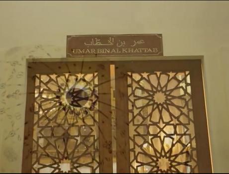 Pintu Umar Bin Khatab adalah Nama Kiri Bagian Utara Mesjid Agung Madani Islamic Centre (Pasir Pangaraian Rokan Hulu, Kamis 5/5/2016)