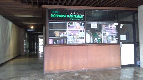 Toko Koperasi Karyawan Mesjid Agung At-Tin TMII Jakarta Timur  (Rabu 17 Agustus 2016)