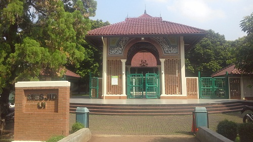 Masjid Ukhuwah Islamiyah Universitas Indonesia Jl. Lingkar Kampus Raya, Pd. Cina Beji, Depok (Jumat 19 Agustus 2016)