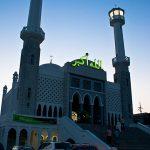 Liburan Cheria Halal Holiday: Menelusuri Jejak Islam Negeri Ginseng