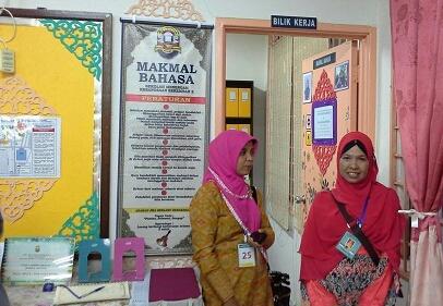 Dokumentasi Foto di Makmal Bahasa SMK Seremban 2