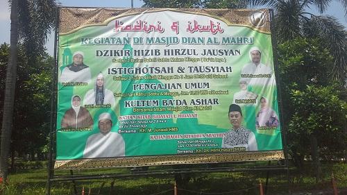 Baligho Kegiatan Masjid Kubah Emas Depok  (Jumat 19 Agustus 2016)
