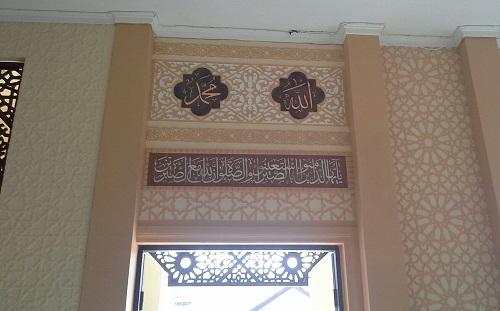 """Kaligrafi  dan Lafaz """"Allah"""" dan """"Muhammad""""  di atas kepala pintu utama  bagian dalam Masjid Agung Babussalam Sabang Pulau Weh (Kamis 29 Desember 2016)"""